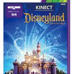 『Kinect ディズニーランド・アドベンチャーズ』、購入特典とゲーム内アトラクションリストが公開