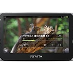 "PS Vitaとの連携追加『torne』オンラインアップデート""ver.3.50""実施決定"