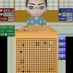 3DS『銀星囲碁3D』配信 ― 初心者から実力者まで、さまざまな機能でサポート