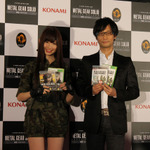 AKB48小嶋陽菜が敵地へ潜入?!新たな情報も飛び出した『METAL GEAR SOLID HD EDITION』CM発表会