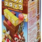 マリオの世界観を採用、ハテナブロックやレンガを抜いて遊ぶ「SUPER MARIOバランスゲーム」