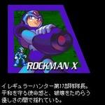 カプコン、『続えどたん』第四話と『ロックマンX4 エックスVer.』を配信