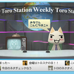 PS3版『週刊トロ・ステーション』アップデート、TwitterやPSVitaと連動