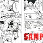 「カプ本」Vol.2の巻頭特集は『モンスターハンター3(トライ) G』に決定
