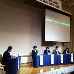 行政がデジタルコンテンツ産業をバックアップ。「アジアのリーダー都市をめざす」福岡市の戦略とは?