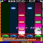 『ポップンミュージック ポータブル2』体験版配信開始、対戦可能な5曲を収録