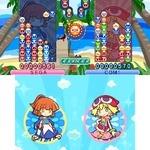 3DS版『ぷよぷよ!!』体験版配信開始、4つのルールが楽しめる