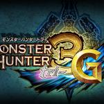 『モンスターハンター3(トライ) G』、iTunes Storeで一足早く楽曲配信スタート