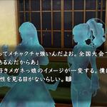 『真かまいたちの夜 11人目の訪問者』に更なる登場人物、そして被害者も・・・