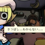 【女子もゲーム三昧】第12回 なめこの原点!iOS版『おさわり探偵 小沢里奈』をプレイ