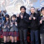 狩猟解禁!『モンスターハンター3(トライ) G』発売記念イベントにはお得がいっぱい!