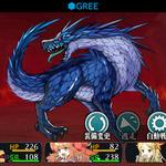スティング、本格3DダンジョンRPG『ドラゴンの迷宮』をGREE向けにリリース