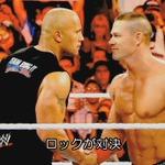 WWEアクション『WWE'12』ロック様登場の動画を掲載