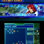 『SDガンダム ジージェネレーション3D』EXステージに加えシークレットステージも登場