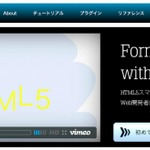HTML5スマホ向けゲーム制作を効率化する、javascriptライブラリ「jAction(α版)」が公開
