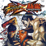 『STREET FIGHTER X 鉄拳』のXbox 360版専用キャラは実現せず - 小野氏が明らかに