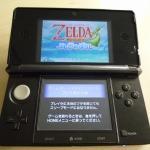 3DS「アンバサダー・プログラム」GBAソフトが予定より早く配信
