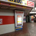 ビックカメラ名古屋、PlayStation Vita発売の夜の様子は?