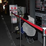 PlayStation Vita発売前夜、新宿の様子をレポート ― Wi-Fiモデル販売なしの店舗も
