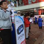 PlayStation Vita、名古屋ではスムーズに販売開始