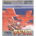 ゲームボーイ版『テトリス』が3DSのバーチャルコンソールで復活