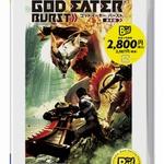 『GOD EATER BURST』50万本記念突破キャンペーン ― 期間限定の特別価格&限定衣装を開放