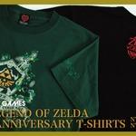 【THE KING OF GAMES】「ゼルダ25周年記念 限定Tシャツ」5月2日より発送開始