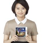 『リズム怪盗R』プロモーションキャラクターに榮倉奈々さん、有吉弘行さん、上島竜兵さん、東国原英夫さんを起用