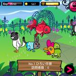 稲船敬二氏プロテュースによる初のスマフォ向けソーシャルアプリ『Dr★モモの島』配信開始