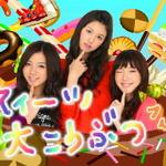 【Nintendo Direct】3DSでプリクラ!『とびだすプリクラ☆キラデコレボリューション』本日より配信