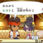 【Nintendo Direct】レベルファイブの意欲作『ガールズRPG シンデレライフ』発売日決定
