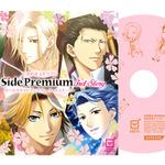 『ときめきメモリアル Girl's Side Premium ~3rd Story~』発売日決定、明日から限定版予約スタート