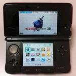 【フォトレポート】3DS本体のカラーバリエーションをまとめてみた(限定版含む)