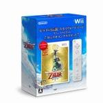 『ゼルダの伝説 スカイウォードソード』と「Wiiリモコンプラス」がセットになった新パッケージ発売