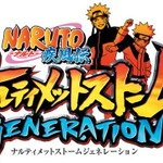 『NARUTO-ナルト- 疾風伝 ナルティメットストームジェネレーション』100万本突破