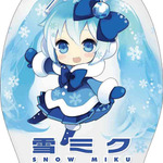『初音ミク and Future Stars Project mirai』『初音ミク -Project DIVA-』、「SNOW MIKU 2012」にて限定グッズ販売