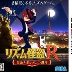 『マリオカート7』が再び1位に、新作は『リズム怪盗R』が最も多く売れる・・・週間売上ランキング(1月16日~22日)