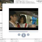 話題の実写版「ドラえもん」TVCM、ジャイ子役はAKB48前田敦子さん