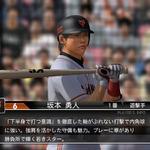 『プロ野球スピリッツ2012』発売日決定 ― 今年も開幕シーズンに