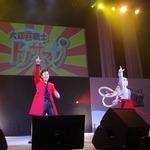 水木一郎さんが「大江戸戦士トノサマンの唄」を熱唱、人気ランキングも発表、『逆転裁判5』も制作決定!・・・「逆転裁判10周年 特別法廷」(後編)