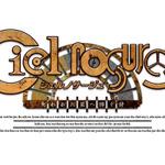 『Ciel nosurge ~失われた星へ捧ぐ詩~』アニメコンテンツエキスポ2012にてトークイベントを開催