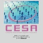 ソーシャルゲーム、従来のゲーマー層を取り込んでいることが浮き彫りに ― CESA調査報告