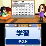 Miiやネットワーク機能にも対応、3DS初の学習ソフト『TOEIC テスト トレーニング』