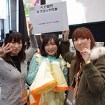 【ぷよぷよフェスタ2012】久しぶりの公式イベント、まずは会場の様子をお届け