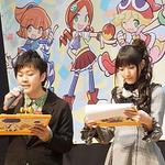 【ぷよぷよフェスタ2012】ここだけのオリジナル漫才デモを生でアフレコ! ― 総勢15キャラクター登場