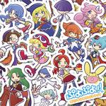 『ぷよぷよ!!』サントラCD発売記念イベント、大阪で開催決定