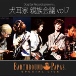 植松伸夫によるバンド「アースバウンド・パパス」も出演、豪華LIVEが今週末に開催