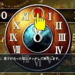 PSVita『英雄伝説 零の軌跡 Evolution』画面やイラストをチェック