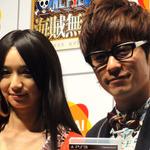 SDN48芹那と藤森信吾がワンピを熱く語る!『ワンピース 海賊無双』発表会 ― 予約は既に50万本突破