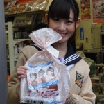 キュートな愛花からバレンタインチョコのプレゼント!